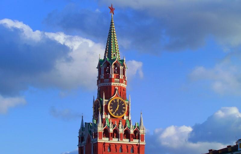 Serbian clock industry