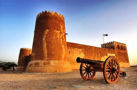 Al Zubarah Fort