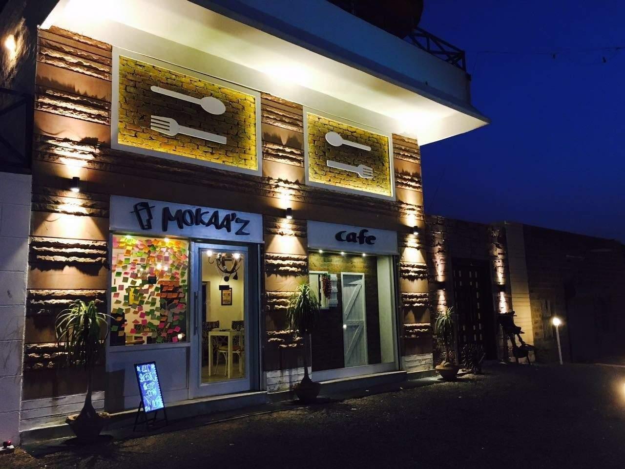 Mokaaz Café